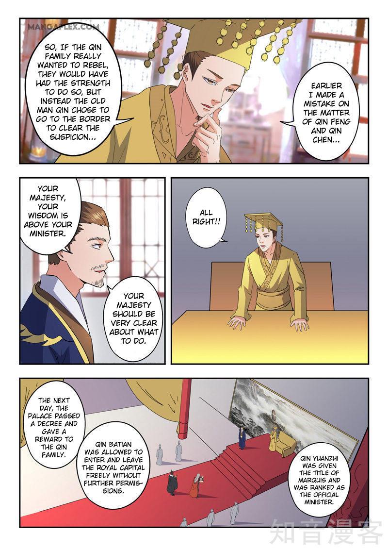 Martial Master Chapter 463: It's Risky page 6 - Mangakakalots.com