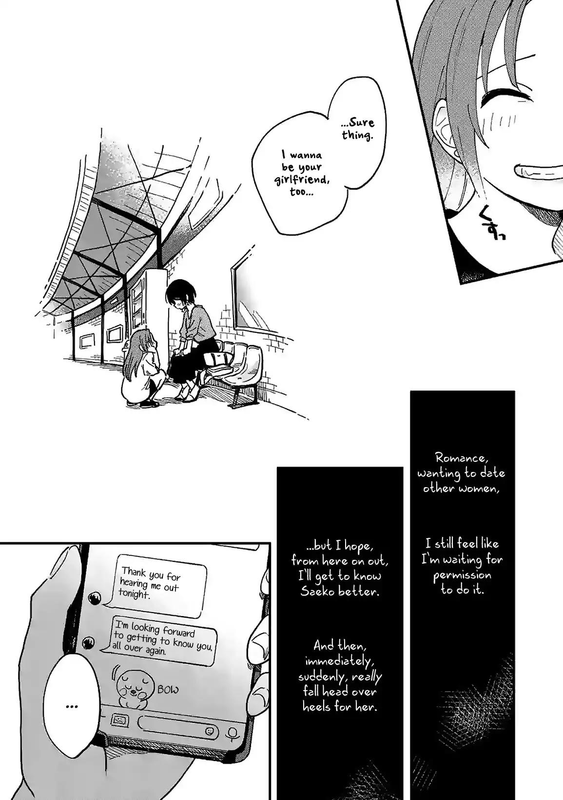 So, Do You Wanna Go Out, Or? Chapter 2 page 17 - Mangakakalots.com