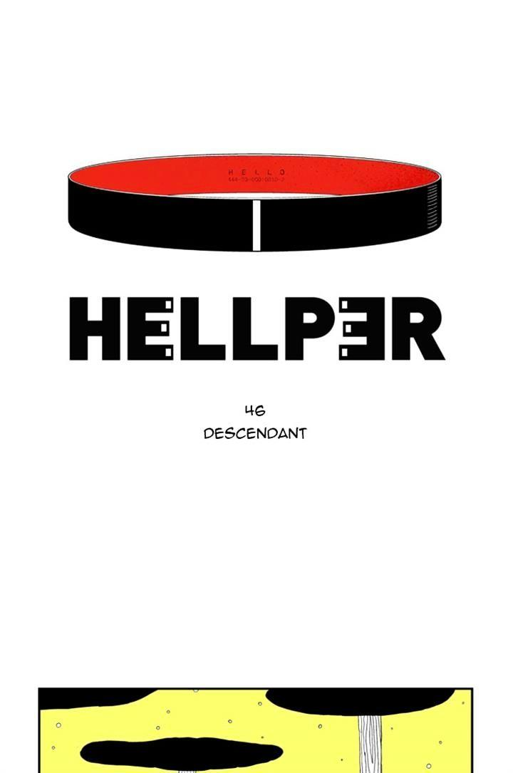 Hellper Chapter 46 page 1