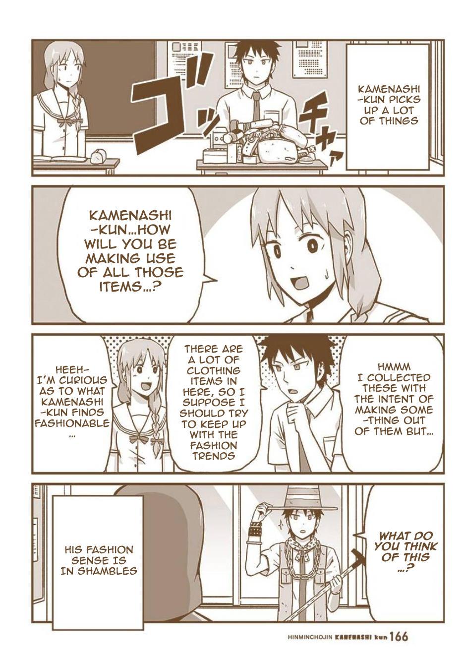 Hinmin Choujin Kanenashi-Kun Vol.2 Chapter 26.5: Weekly Shounen Jump Special Chapter page 8 - Mangakakalots.com