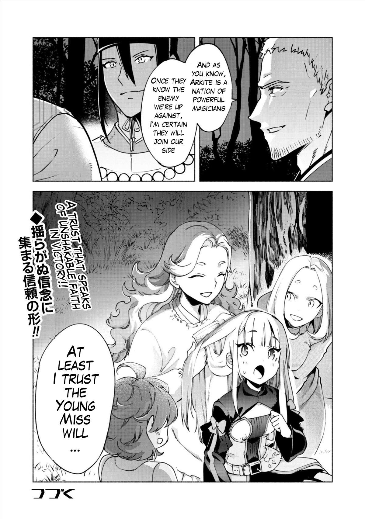 Kenja No Deshi Wo Nanoru Kenja Chapter 44 page 11 - Mangakakalots.com