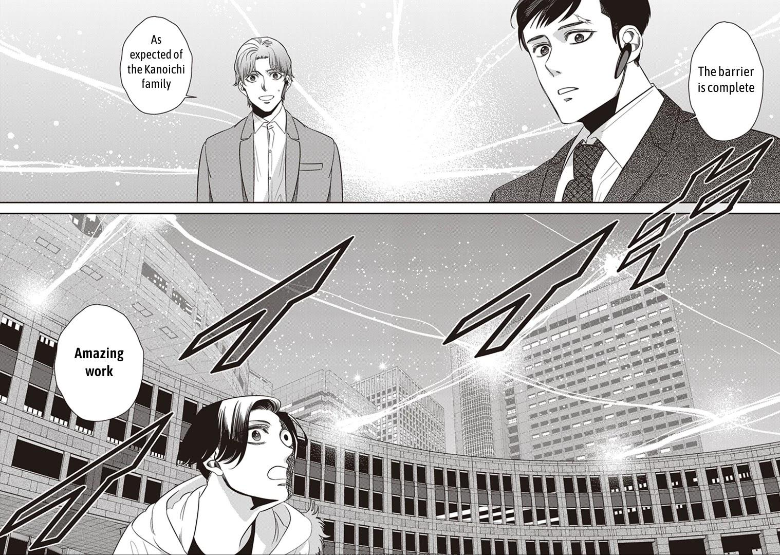 Midnight Occult Civil Servants Chapter 41: Becoming A Demon (Part 7) page 19 - Mangakakalots.com