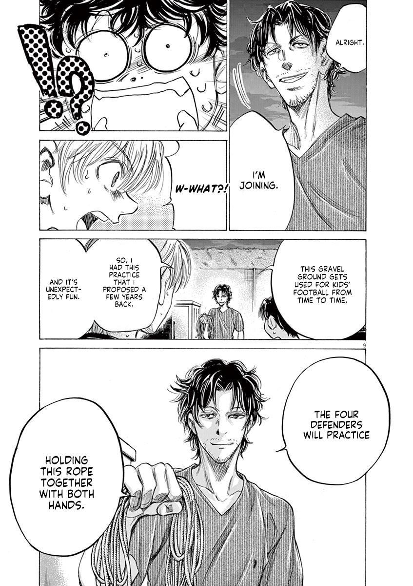 Ao Ashi Vol.14 Chapter 142: Rope page 10 - Mangakakalots.com
