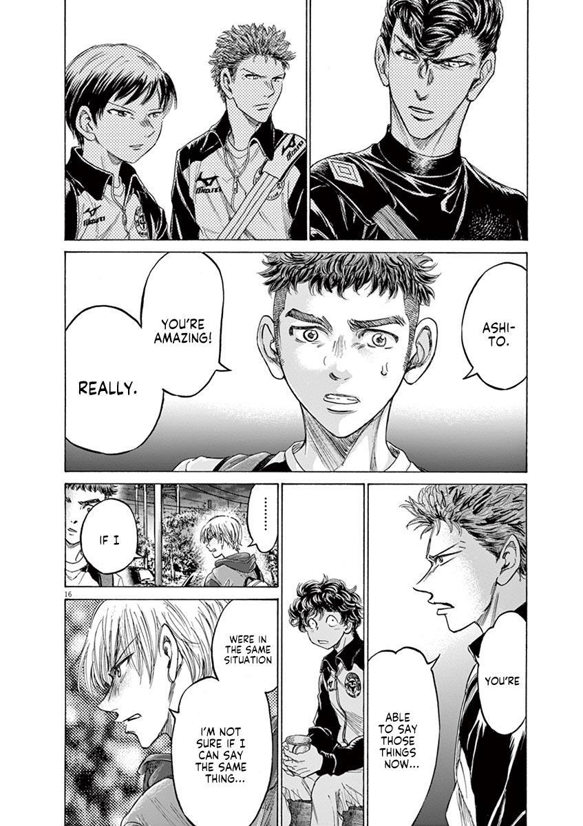 Ao Ashi Vol.21 Chapter 212: Ashito's Situation page 16 - Mangakakalots.com