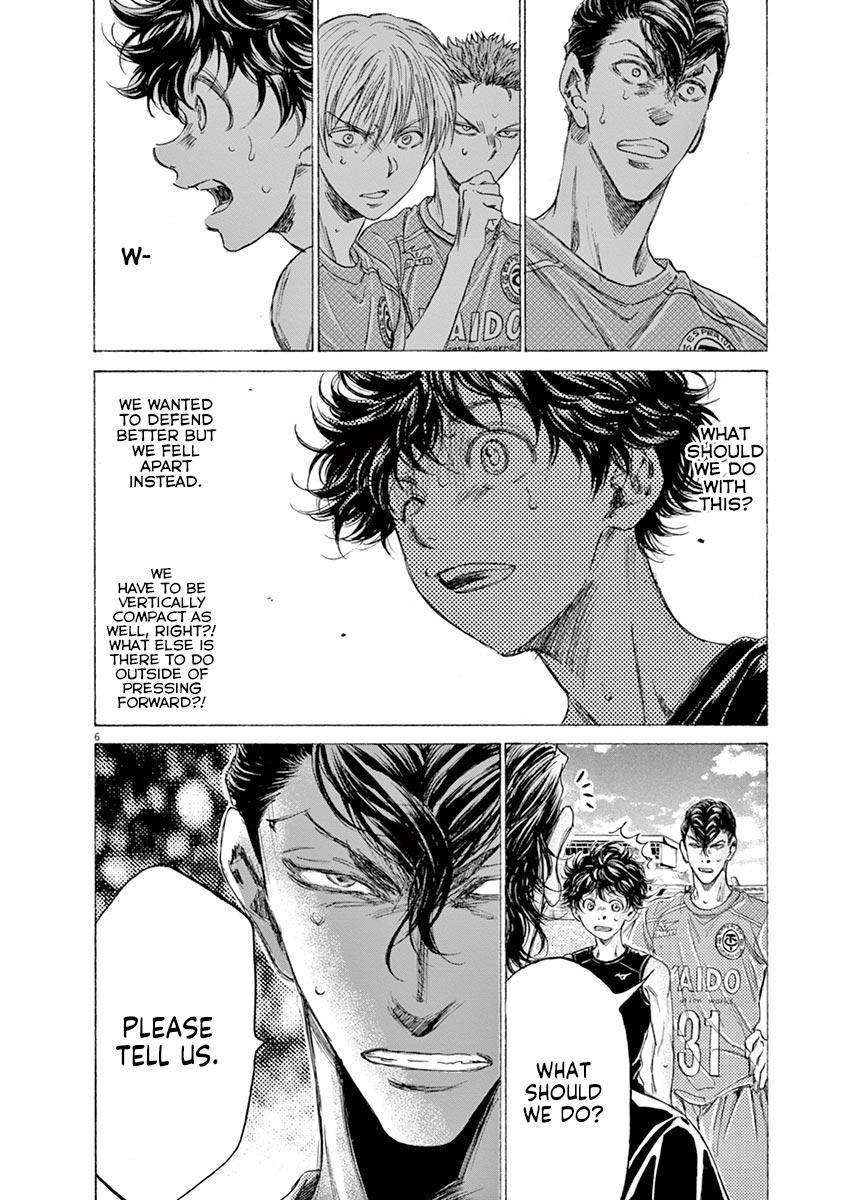 Ao Ashi Vol.16 Chapter 160: Surprising Point page 7 - Mangakakalots.com