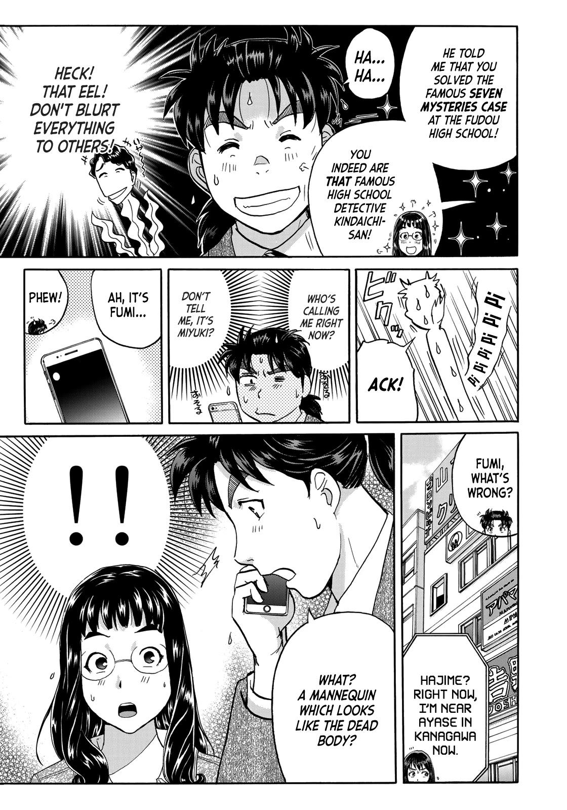 Kindaichi 37-Sai No Jikenbo Chapter 72: Ayase Serial Murder Case (Part 6) page 11 - Mangakakalots.com