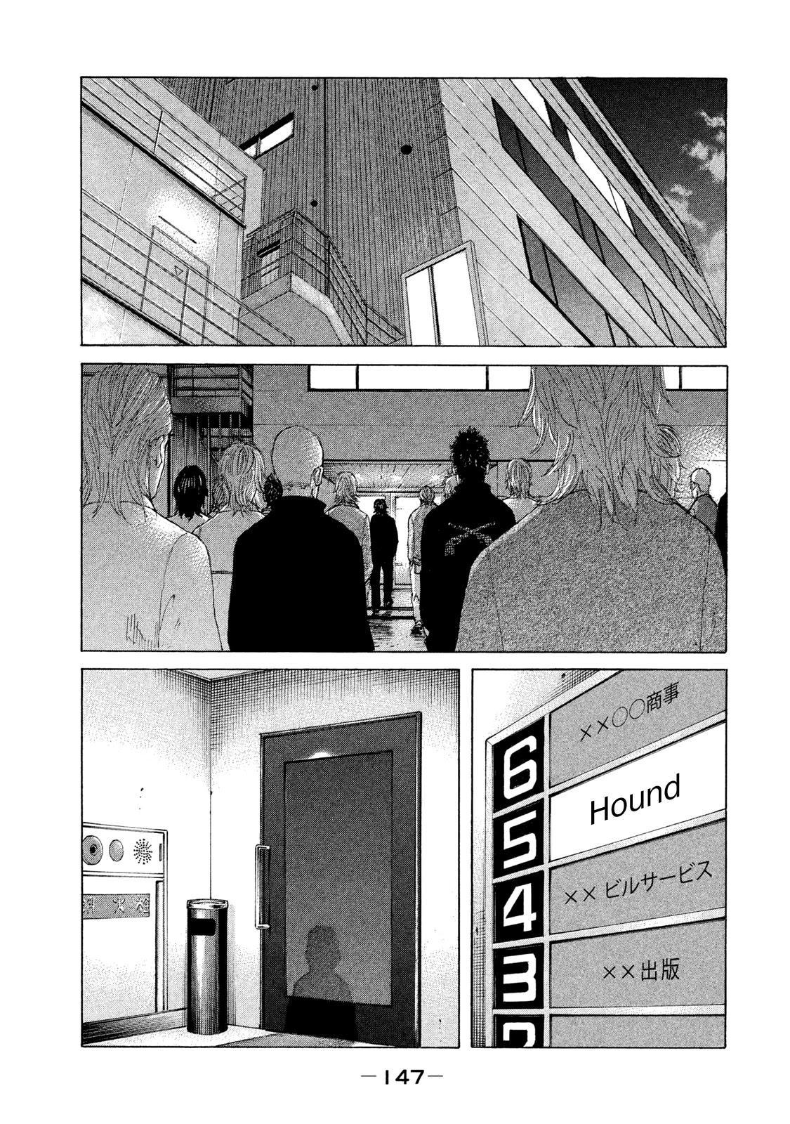 Shinjuku Swan Chapter 211: All The Ulterior Motives page 2 - Mangakakalots.com