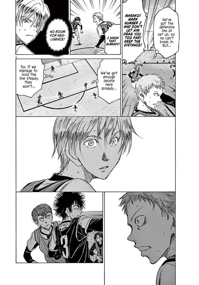 Ao Ashi Vol.4 Chapter 30: Walk page 6 - Mangakakalots.com