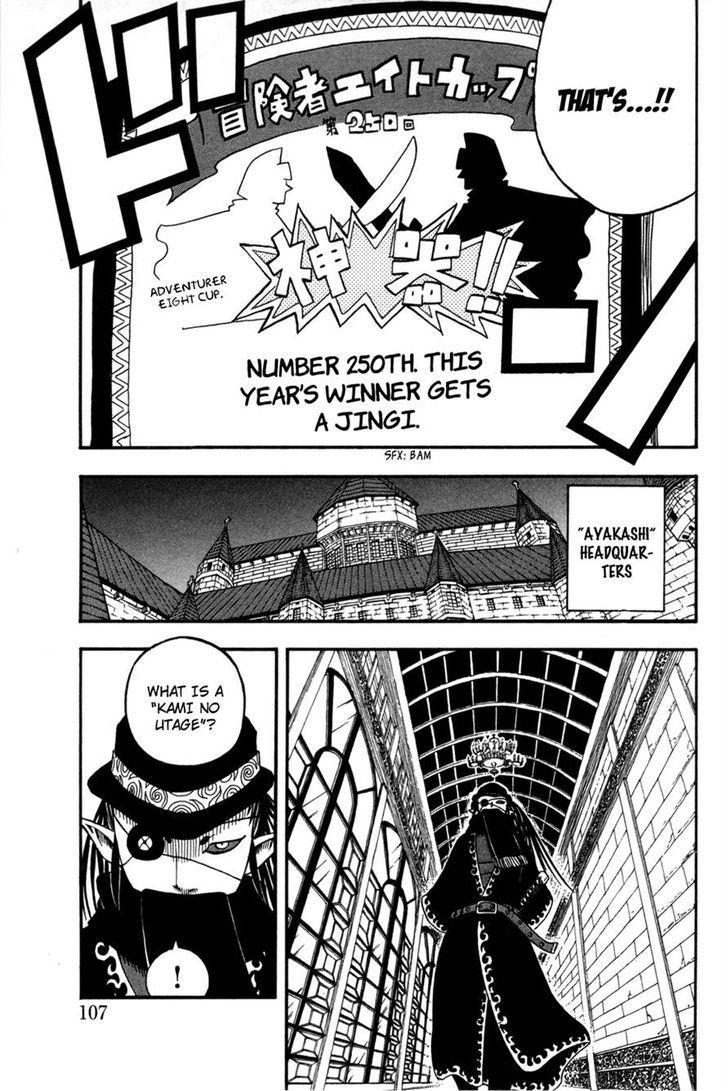 Buster Keel! Vol.7 Chapter 26 : Adventurer S Circus (Part 1) page 9 - Mangakakalots.com