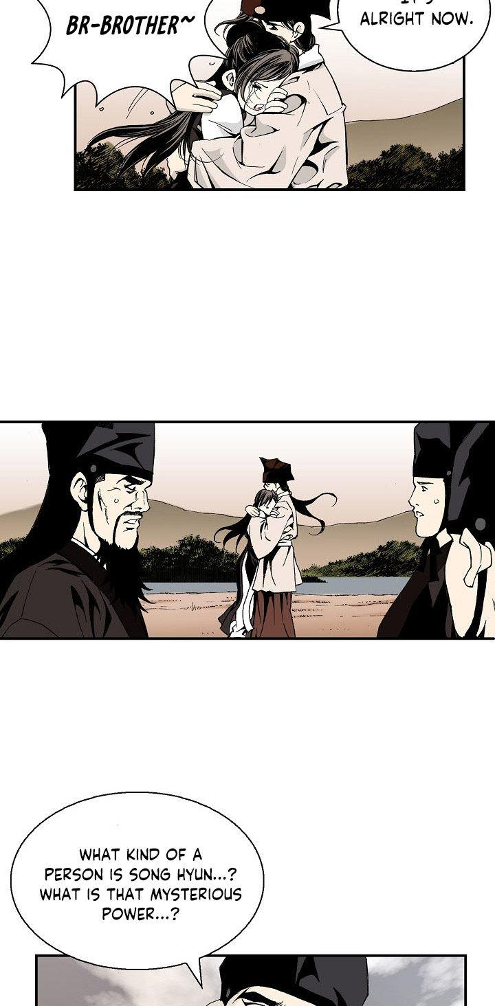 Wizard'S Martial World Chapter 14 page 12 - Mangakakalots.com