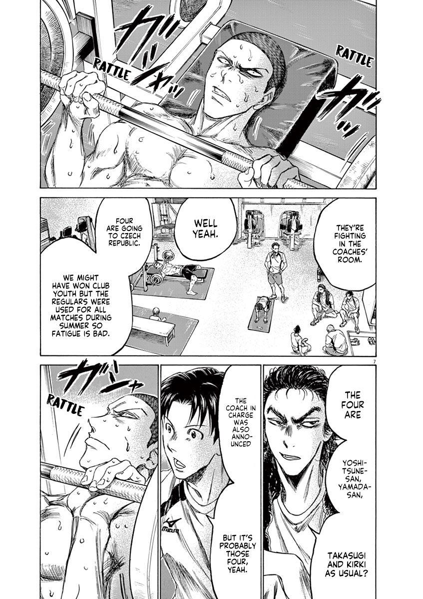 Ao Ashi Vol.15 Chapter 148: International Football Overlap page 14 - Mangakakalots.com