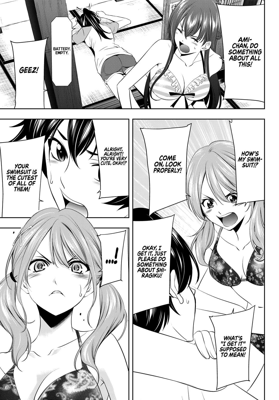 Goddess Café Terrace Chapter 22: Beach Bar page 16 - Mangakakalots.com