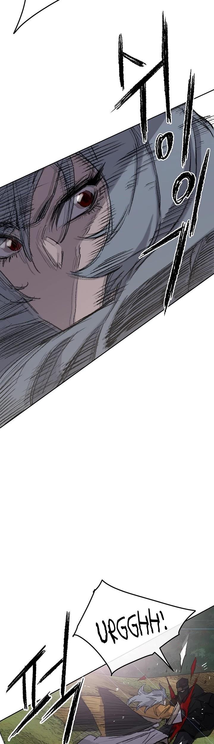 The Undefeatable Swordsman Chapter 74 page 31 - Mangakakalots.com