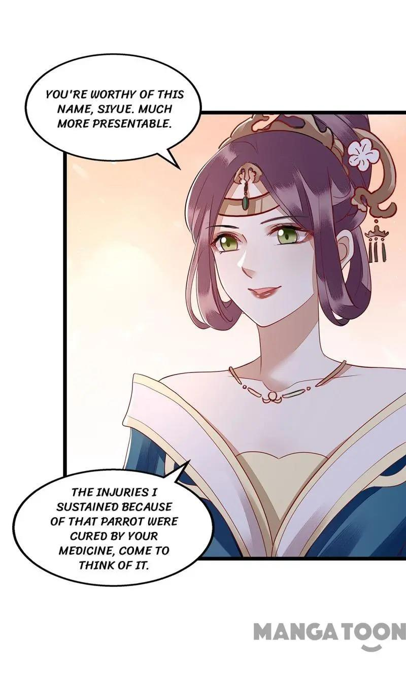 First Miss Reborn Chapter 139 page 14 - Mangakakalots.com