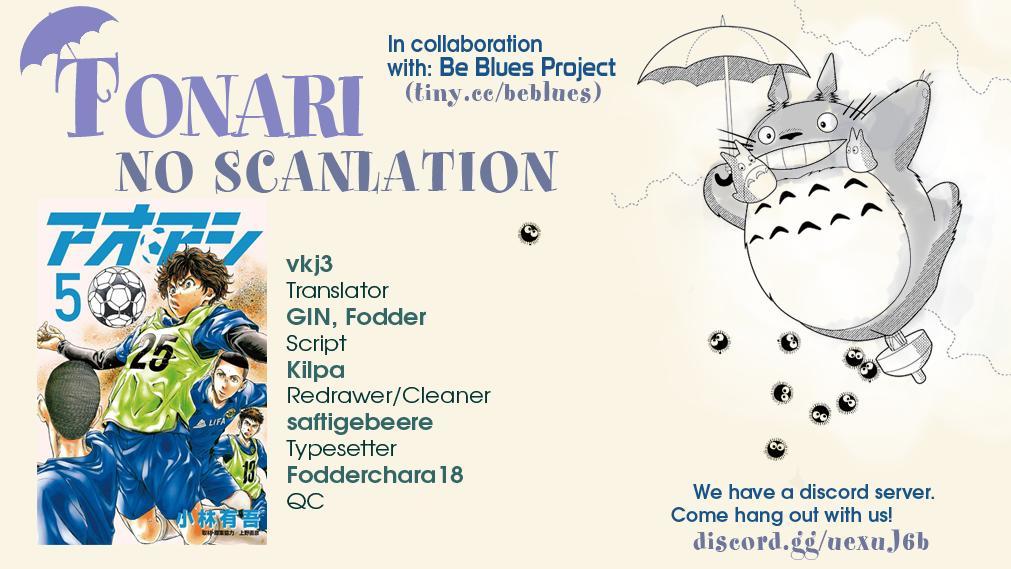 Ao Ashi Vol.5 Chapter 42: A (3) page 20 - Mangakakalots.com