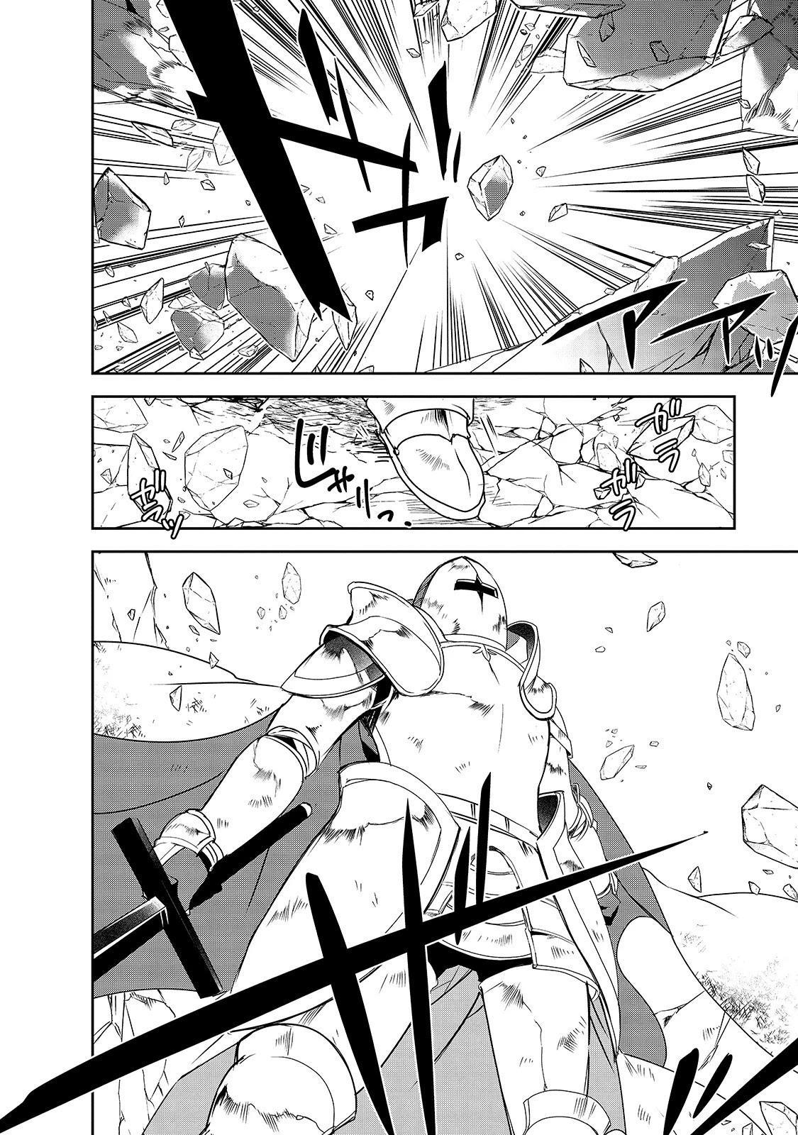Isekai Mahou Wa Okureteru! (Novel) Chapter 35: Geo Malifyx Ii page 25 - Mangakakalots.com