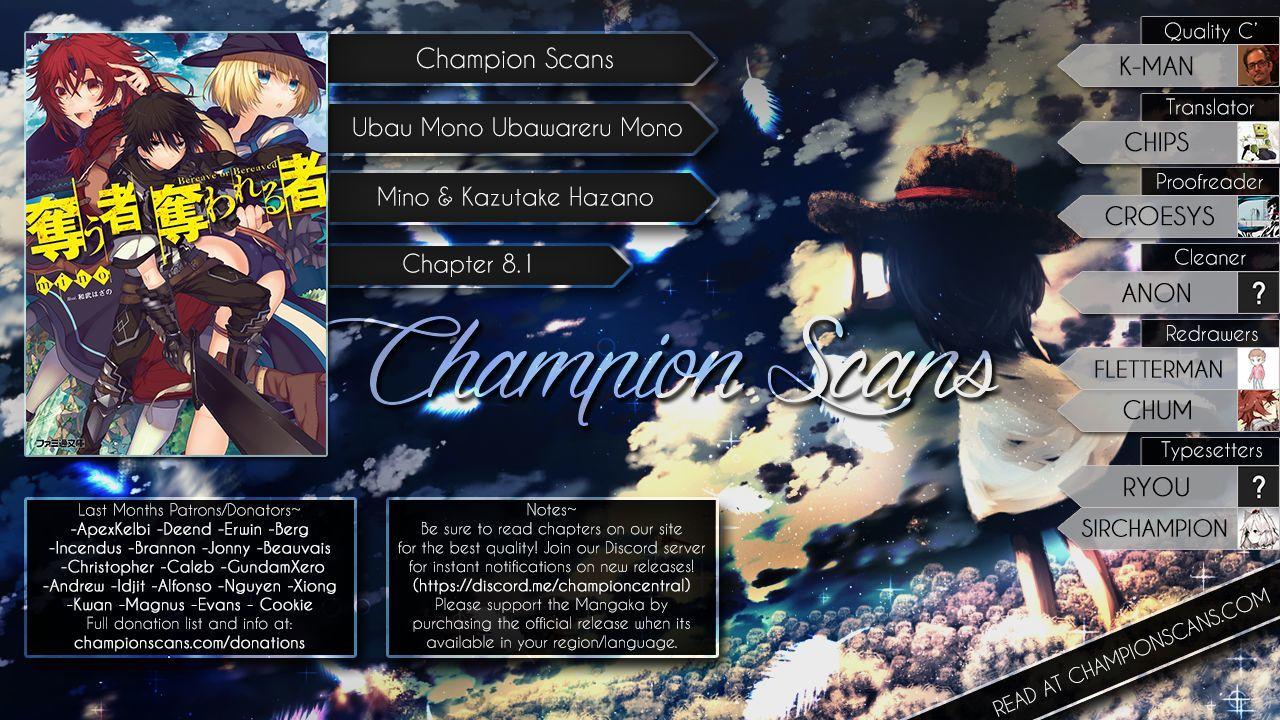 Ubau Mono Ubawareru Mono Chapter 8.1 page 1
