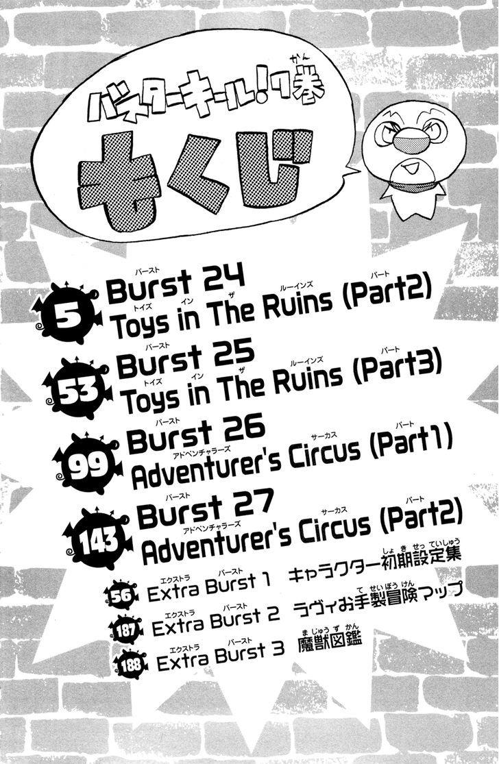 Buster Keel! Vol.7 Chapter 24 : Toys In The Ruins (Part 2) page 4 - Mangakakalots.com
