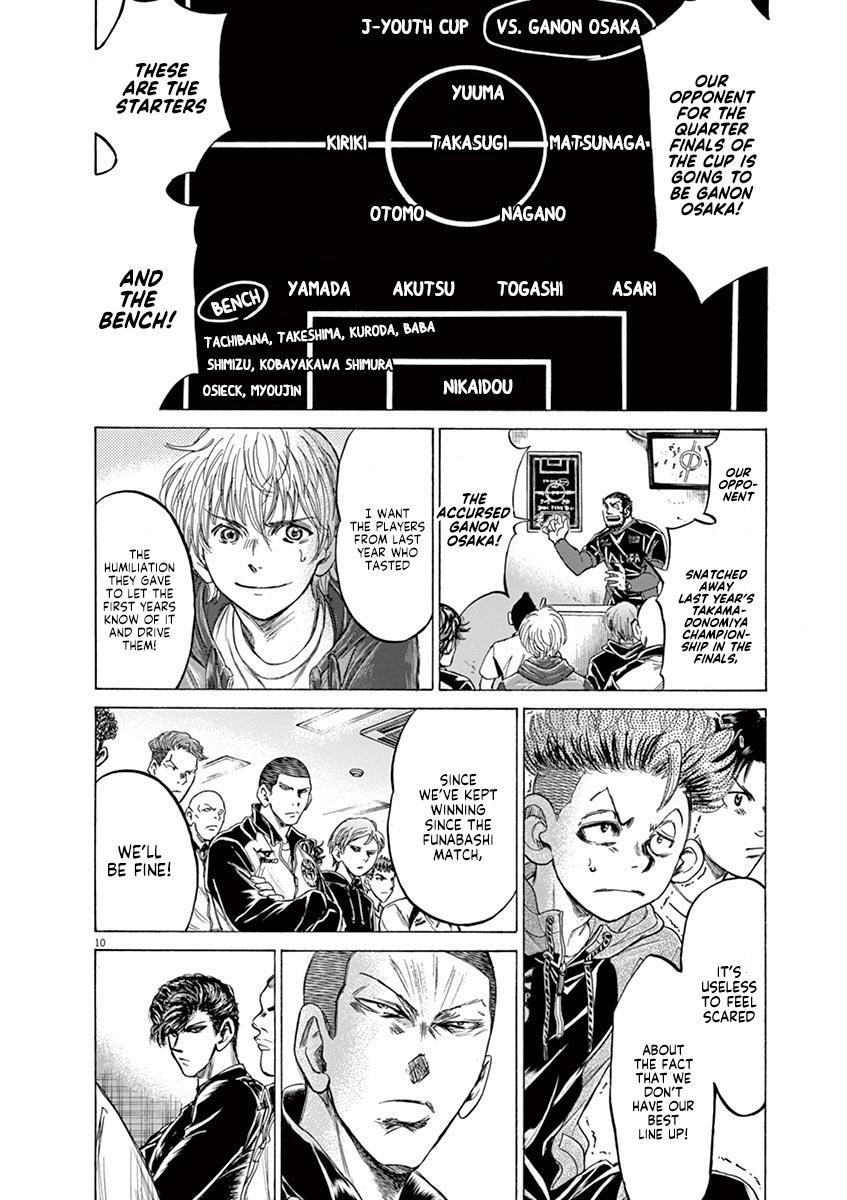 Ao Ashi Vol.21 Chapter 212: Ashito's Situation page 10 - Mangakakalots.com