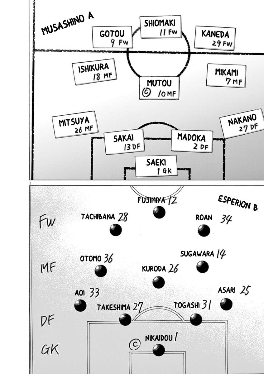 Ao Ashi Vol.9 Chapter 93: I'll Be Gone For Ten Minutes page 2 - Mangakakalots.com