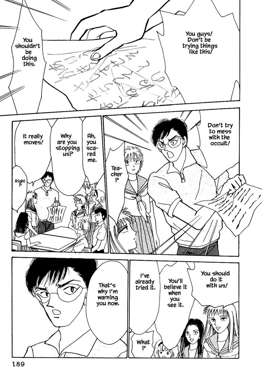Shi To Kanojo To Boku Chapter 6.1 page 23 - Mangakakalots.com