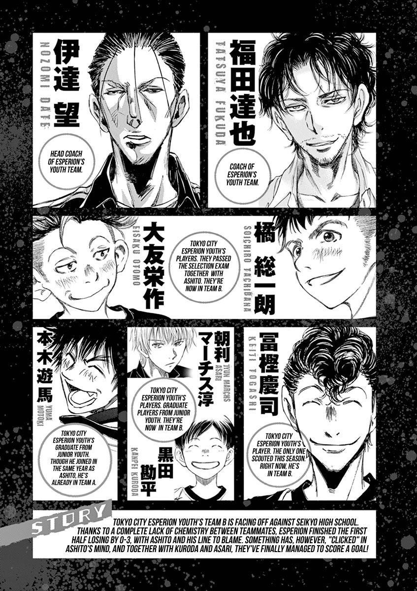 Ao Ashi Chapter 51: 3 page 4 - Mangakakalots.com