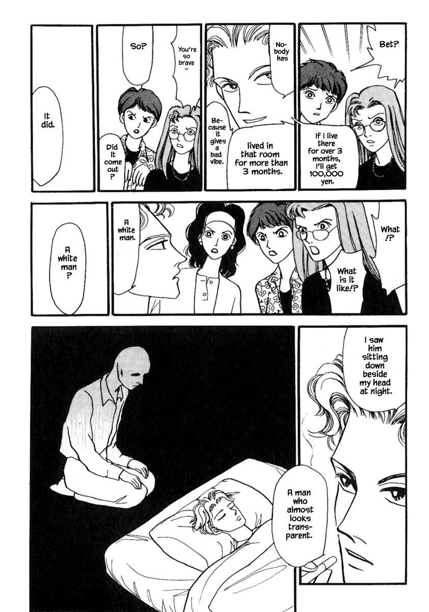 Shi To Kanojo To Boku Chapter 14.1 page 15 - Mangakakalots.com