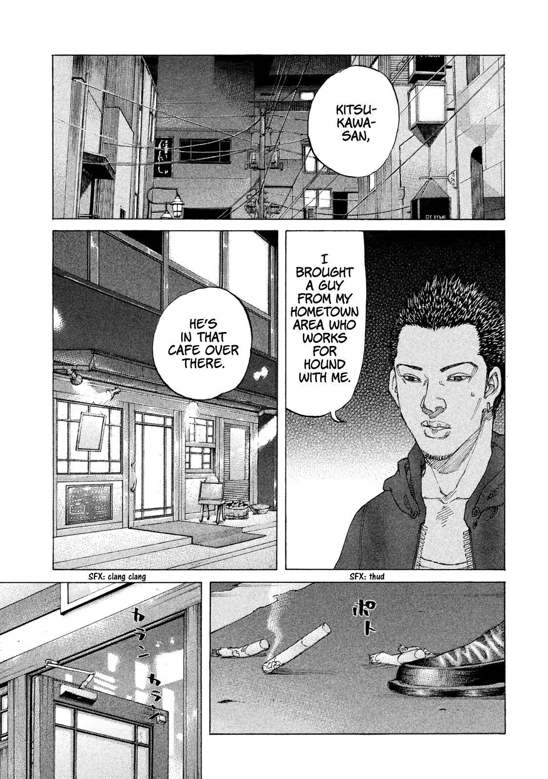 Shinjuku Swan Chapter 211: All The Ulterior Motives page 6 - Mangakakalots.com