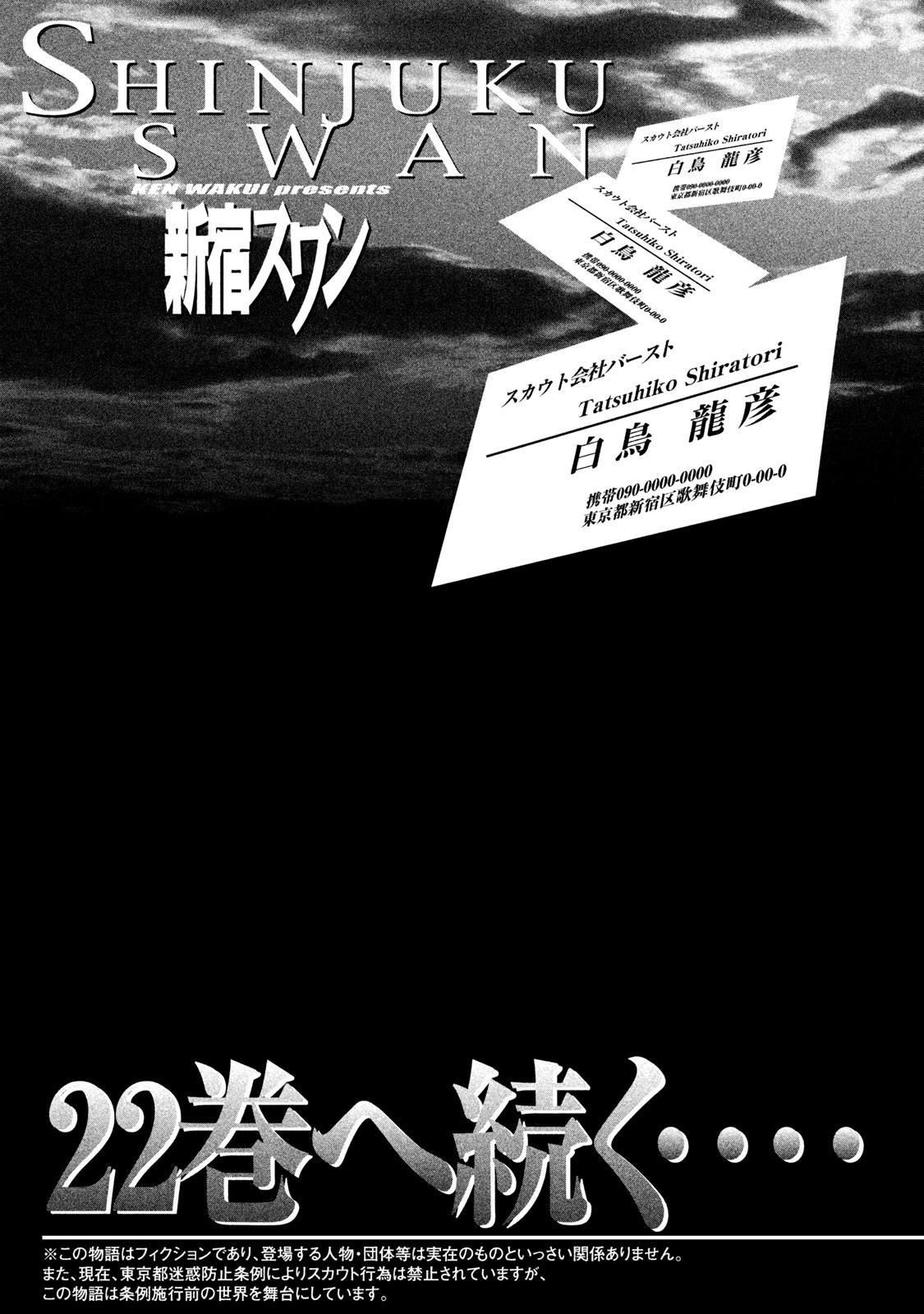 Shinjuku Swan Chapter 213: Decoy page 21 - Mangakakalots.com