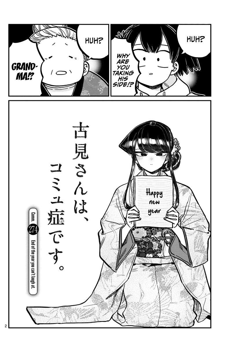 Komi-San Wa Komyushou Desu Chapter 274: End Of The Year You Can't Laugh At. page 2 - Mangakakalot