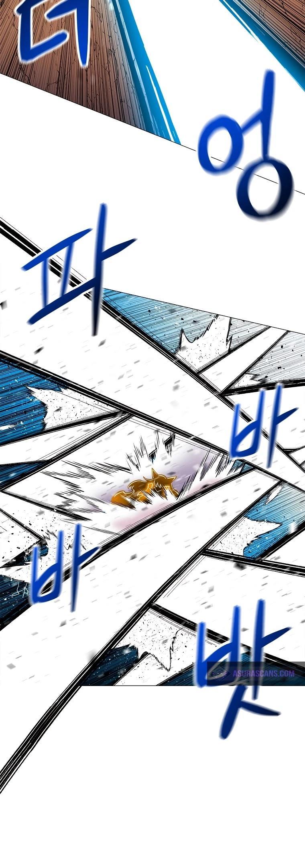 Updater Chapter 39 page 18 - Mangakakalots.com