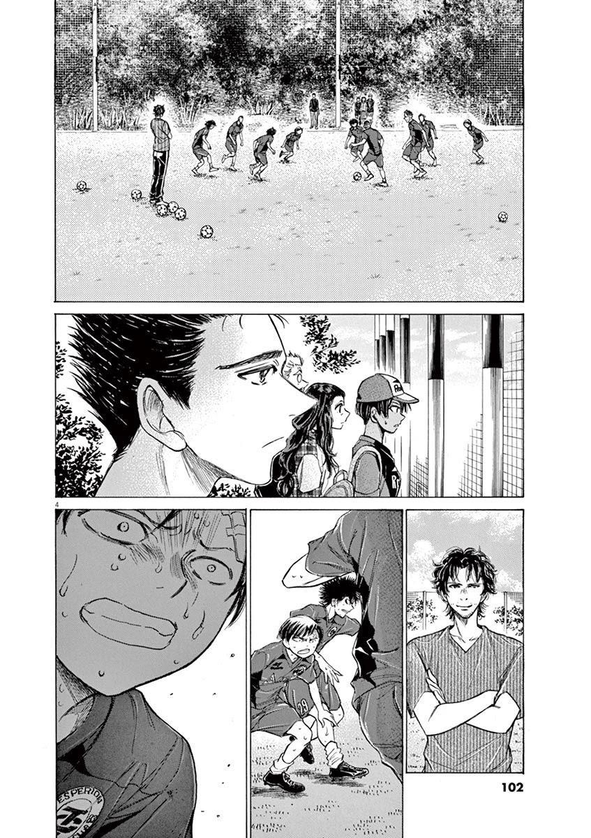 Ao Ashi Chapter 121: Baptism page 5 - Mangakakalots.com