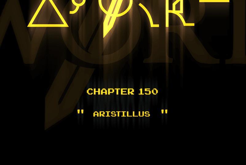 Room Of Swords Chapter 150: (S3) Ep. 150 page 7 - Mangakakalots.com