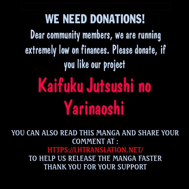 Kaifuku Jutsushi No Yarinaoshi Chapter 37.1 page 21 - Mangakakalots.com