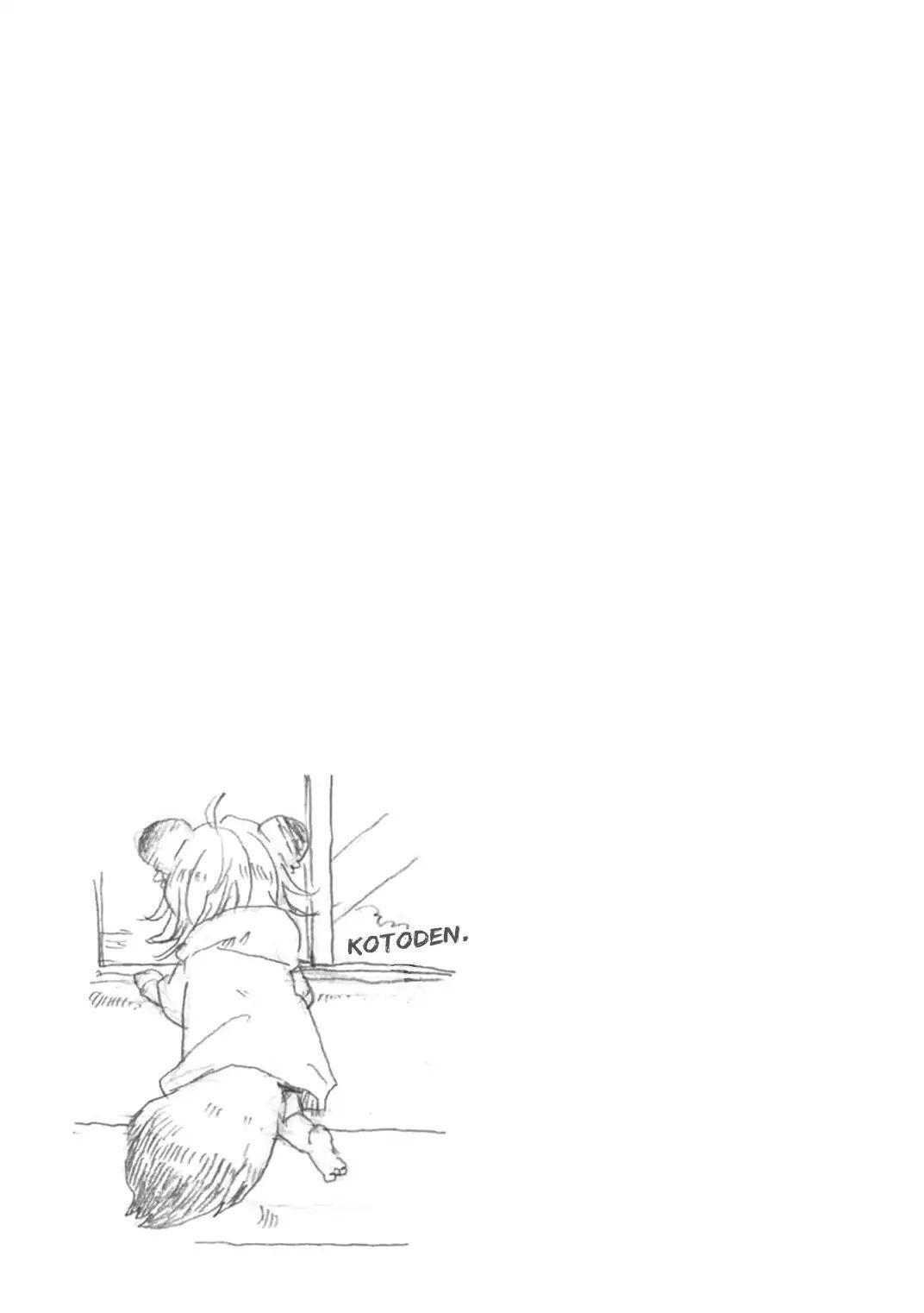Udon No Kuni No Kin'iro Kemari Vol.1 Chapter 3: Kotoden page 32 - Mangakakalots.com