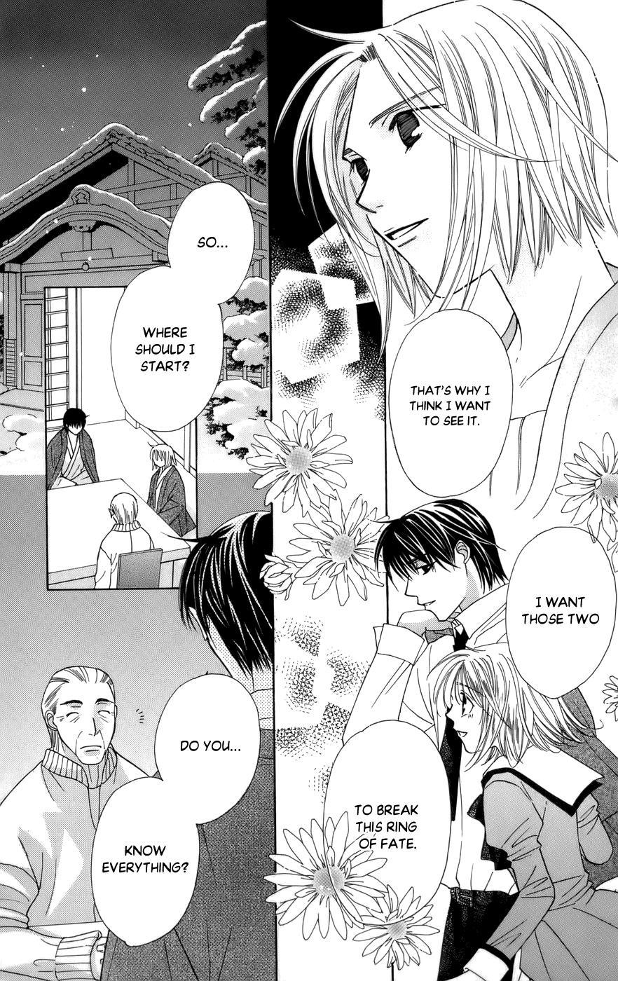 Platinum Garden Chapter 60 page 13 - Mangakakalots.com