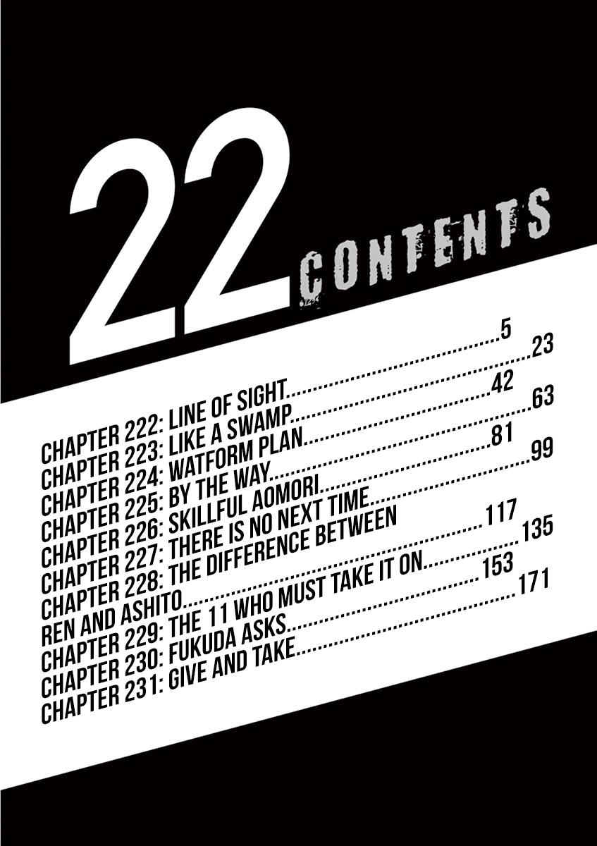 Ao Ashi Vol.22 Chapter 222: Line Of Sight page 6 - Mangakakalots.com