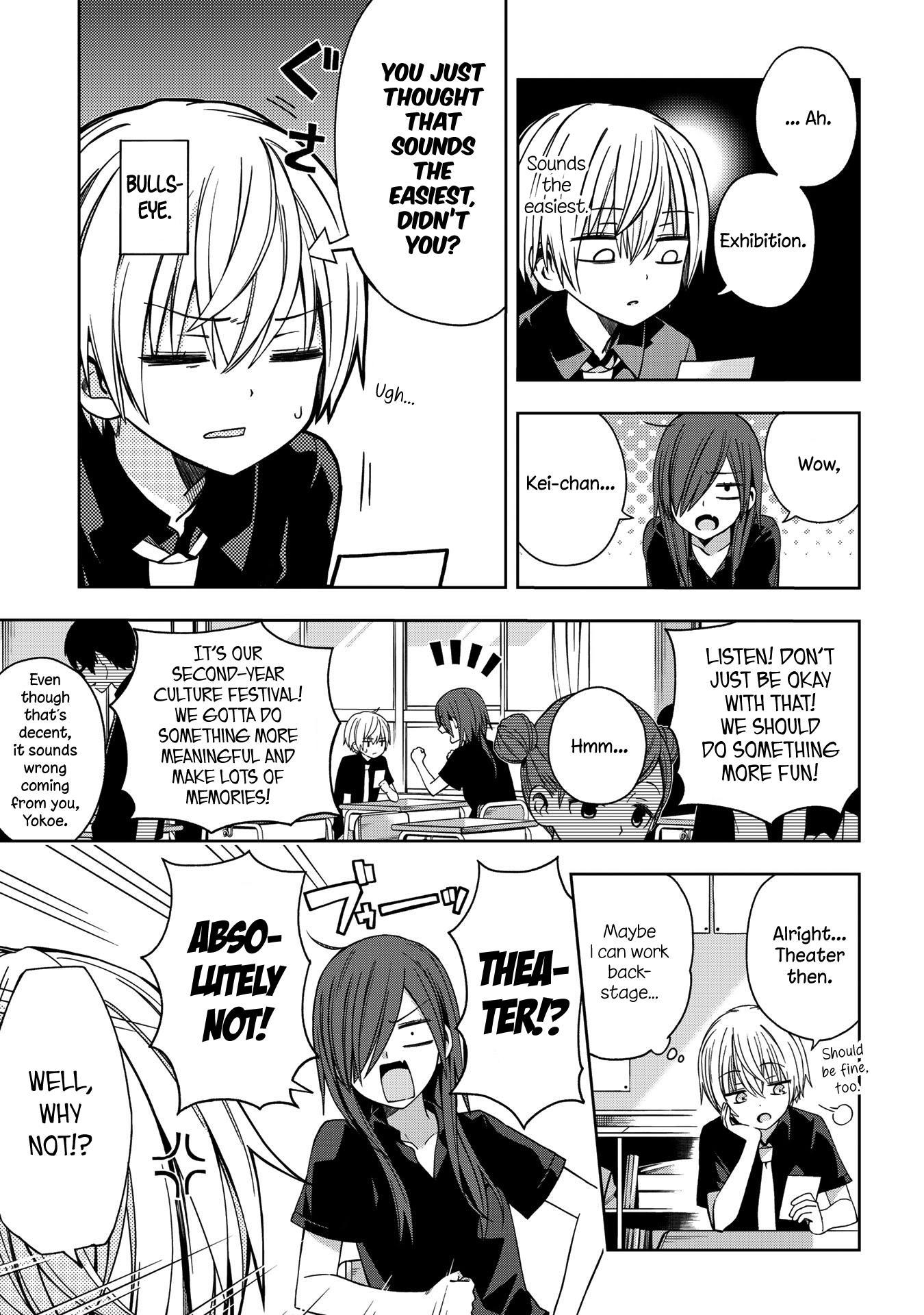 School Zone Vol.3 Chapter 58: We Definitely Think So! page 2 - Mangakakalots.com
