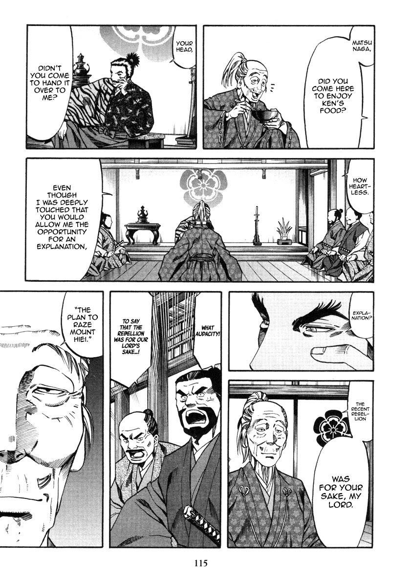 Nobunaga No Chef Chapter 103: The Conger Eel Of Midwinter page 6 - Mangakakalots.com