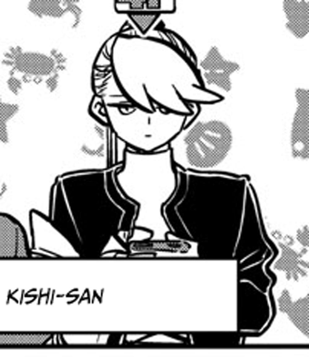 Komi-San Wa Komyushou Desu Chapter 270: Numabros Tournament page 19 - Mangakakalot