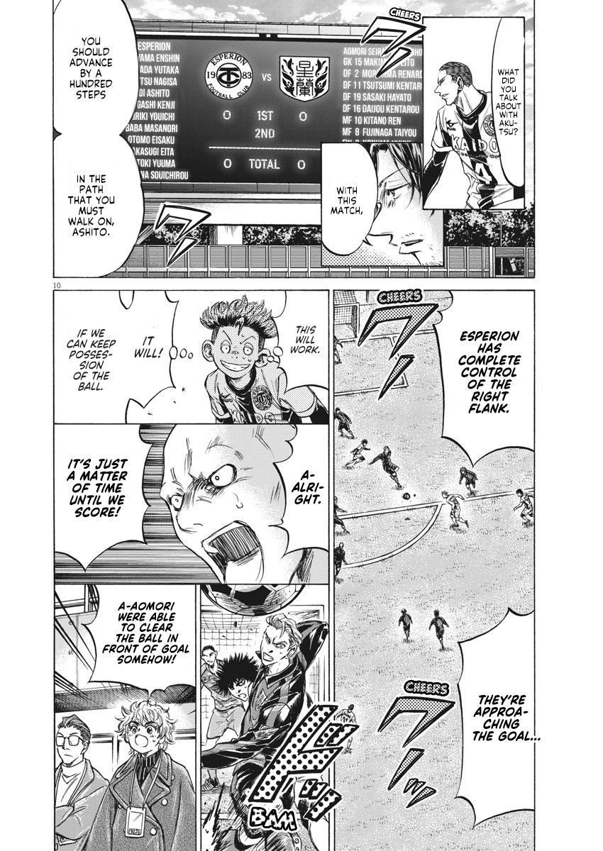 Ao Ashi Vol.23 Chapter 235: Dynamic Right page 11 - Mangakakalots.com