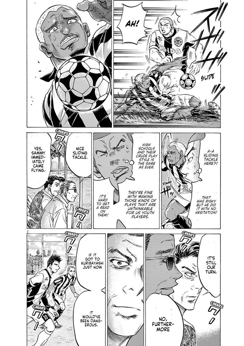 Ao Ashi Vol.18 Chapter 181: Funebashi's Fierce Attack page 3 - Mangakakalots.com