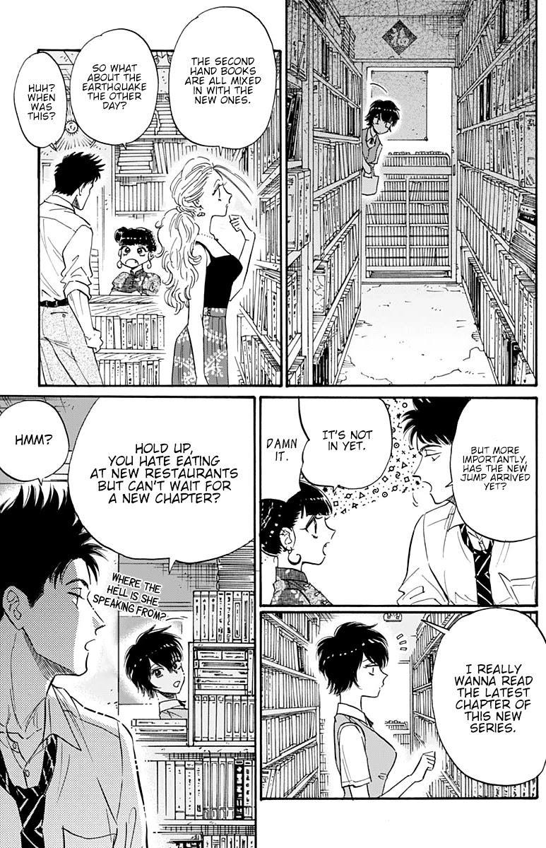 Kowloon Generic Romance Chapter 38 page 7 - Mangakakalots.com