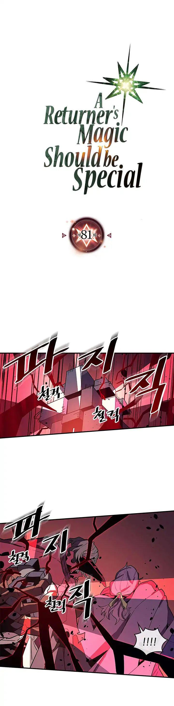 A Returner's Magic Should Be Special Chapter 81 page 1 - Mangakakalots.com