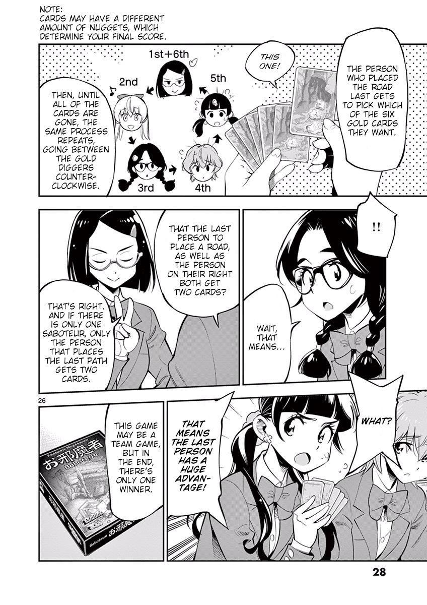 After School Dice Club Vol.9 Chapter 51: Senpai X Kouhai With Board Games page 26 - Mangakakalots.com