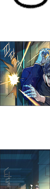 Mercenary Enrollment Chapter 53 page 27 - Mangakakalot