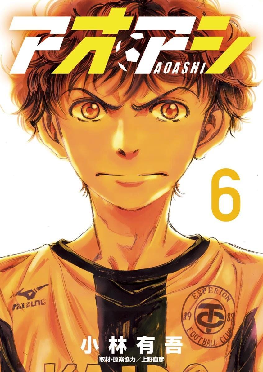 Ao Ashi Chapter 51: 3 page 1 - Mangakakalots.com