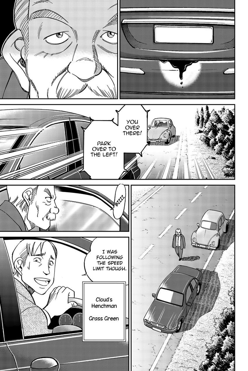 Q.e.d. Iff - Shoumei Shuuryou Vol.9 Chapter 18: Beautiful Painting page 6 - Mangakakalots.com