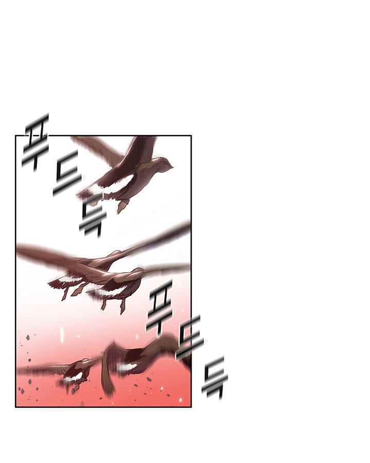 The God Of War Chapter 9 page 20 - Mangakakalots.com