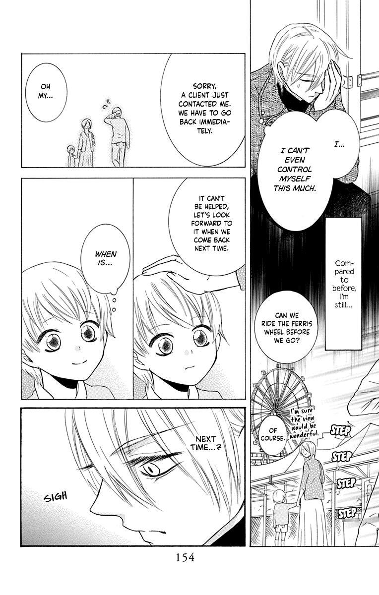 Seiten Kickoff Chapter 9 page 31 - Mangakakalots.com